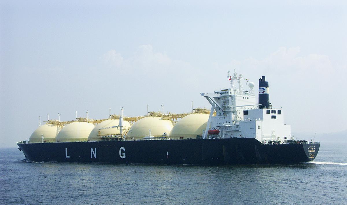 Communiqué - BAPE sur Énergie Saguenay : aucune analyse de l'offre mondiale de GNL dans l'analyse de marché du promoteur